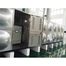 Applicable Ranges of Mingxing Tank-style Variable-frequency Water Supply Equipment